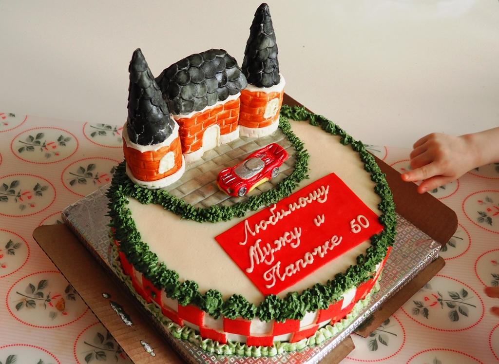 торт папе